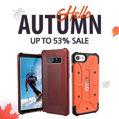 UAG AUTUMN COLOR 이벤트